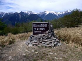 Photo6093