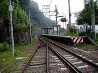 Photo0284